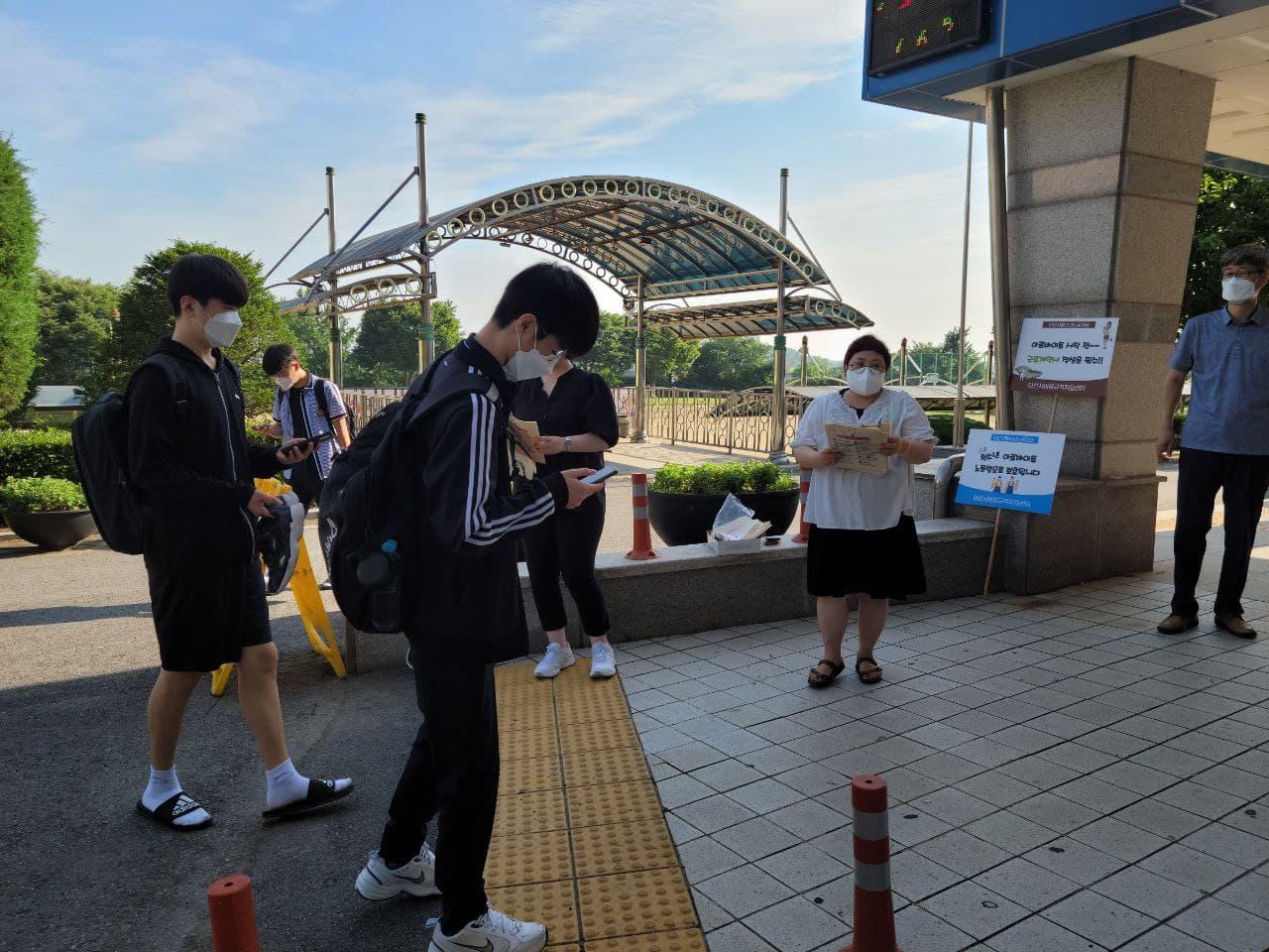 photo_2021-07-13_08-50-59.jpg